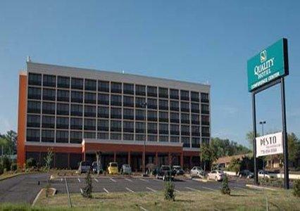 Howard Johnson by Wyndham Atlanta Airport, College Park